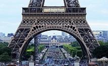 Екскурзия през септември и октомври до Париж, Будапеща, Прага, Страсбург, Женева и Милано. Автобусен транспорт + 7 нощувки на човек със закуски!