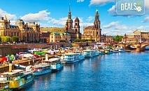 Екскурзия през септември до Прага, Дрезден, Виена, Братислава, Будапеща! 3 нощувки със закуски, транспорт с автобус и самолет, обиколка на Дрезден с екскурзовод