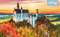 Екскурзия през септември до приказните Баварски замъци! 5 нощувки със закуски в хотели 2*/3*, транспорт, панорамни обиколки на Любляна и Инсбрук и посещение на замъка Блед!