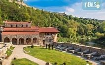 Екскурзия през септември до Велико Търново, Сливен, Жеравна и Котел! 1 нощувка и закуска, транспорт и екскурзовод
