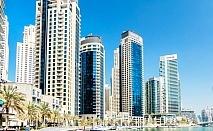 """Екскурзия през януари и февруари до Дубай! Самолетен билет + 4 нощувки, закуски и вечери на човек в хотел Ibis al Barsha + сафари, круиз и бонус туристическа програма от ТА """"ДАЛЛА ТУРС"""""""