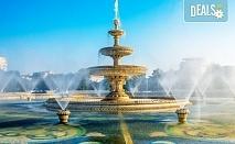 Екскурзия през юли или август до Синая и Букурещ, с възможност за посещение на Бран и Брашов! 2 нощувки със закуски, транспорт и посещение на двореца Пелеш!