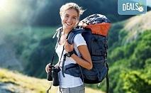 Екскурзия през юли до Троянския манастир и връх Амбарица! 1 нощувка в хижа Амбарица, транспорт и планински водач от Еволюшън Травел!