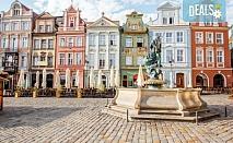 Екскурзия през юли до Варшава и Краков! 4 нощувки и закуски, транспорт, водач, посещение солна мина