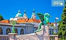 Екскурзия през юни или ноември до Венеция и Любляна, с възможност за посещение на Верона и Падуа - 2 нощувки със закуски, транспорт и екскурзовод!