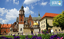Екскурзия през юни или септември до Краков, Будапеща и Нови Сад! 4 нощувки със закуски, транспорт и водач от агенция Шанс 95!