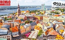 Екскурзия до Прибалтика - новото лице на Европа! 7 нощувки със закуски + самолетни билети, летищни и входни такси, багаж, трансфер и екскурзовод, от Премио Травел