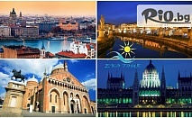 Екскурзия до приказна Италия - Верона, Любляна и Падуа + посещение на Гардаленд! 3 нощувки със закуски, транспорт и водач, от Еко Тур Къмпани