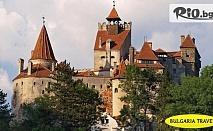 Екскурзия до Румъния - Букурещ, Бран и Брашов! 2 нощувки със закуски + транспорт и водач, от Bulgaria Travel