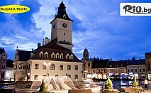 Екскурзия до Румъния - Букурещ, Замъка на Граф Дракула и Брашов! 2 нощувки, закуски, автобусен транспорт и туристическа програма, от Bulgaria Travel