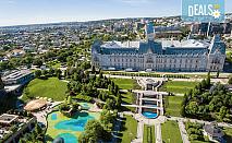 Екскурзия до Румъния и Молдова през октомври! 3 нощувки със закуски, транспорт, екскурзовод и програма за Националния ден на виното в Кишинев!