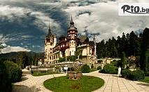 Екскурзия до Румъния - Синая, замъка Пелеш и Синайския манастир! 2 нощувки със закуски, автобусен транспорт и водач, от Си-Ем Травел