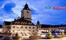 Екскурзия до Румъния - в страната на Дракула! Транспорт, 2 нощувки, 2 закуски, панорамна екскурзия, Двореца Пелишор!