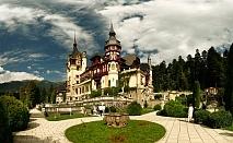 Екскурзия до Румъния! Транспорт, 2 нощувки със закуски и посещение на Синая, Бран, Брашов и Букурещ