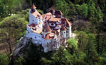 Екскурзия до Румъния-замъка на граф Дракула-Букурещ-Бран-Брашов с транспорт + 2 нощувки + 2 закуски на ТОП ЦЕНА!