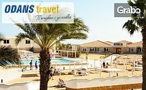 Екскурзия до о. Сал, Кабо Верде! 7 нощувки на база All Inclusive в Crioula Club Hotel Resort 4*, плюс самолетен билет от Милано