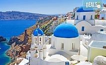 Екскурзия до о. Санторини, Гърция, през септември или октомври с Данна Холидейз! 4 нощувки със закуски в хотели 3*, транспорт