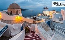 Екскурзия до Санторини за Майски празници! 3 нощувки със закуски във VP Belair + самолетен билет и летищни такси, от Солвекс