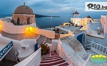 Екскурзия до Санторини! 4 нощувки със закуски, автобусен транспорт и екскурзовод, от Вени Травел