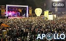 Eкскурзия до Сърбия за Фестивала на трубачите! 3 нощувки със закуски, плюс транспорт