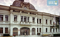 Екскурзия до Сърбия, с посещение на Крагуевац, манастира Жича и Кралево: 2 нощувки със закуска и вечеря, транспорт и водач от Глобул Турс!