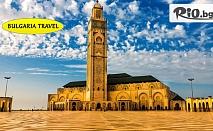 Екскурзия до сърцето на Мароко - Маракеш, Имперския град! 6 нощувки, закуски и вечери, самолетни билети, багаж до 10 кг и туристическа програма, от Bulgaria Travel