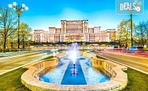 Екскурзия до съседна Румъния! 2 нощувки със закуски в хотел 2*/3*, транспорт и панорамна обиколка на Букурещ с България Травъл