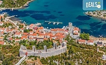 Екскурзия за 6 септември до Будва, Котор и Дубровник! 3 нощувки със закуски и вечери, транспорт и екскурзовод от туроператор Поход!