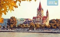 Екскурзия за Септемврийските празници до Виена и Будапеща! 3 нощувки със закуски, транспорт и екскурзоводско обслужване от Запрянов Травел!