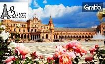 Екскурзия до Севиля, Мадрид, Гранада и полуостров Гибралтар! 4 нощувки със закуски и 1 вечеря, плюс самолетен билет