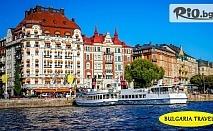 Екскурзия до Швеция, Норвегия и Дания през Септември! 6 нощувки със закуски, плюс двупосочен самолетен билет, от Bulgaria Travel