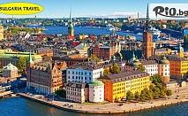 Екскурзия до Швеция, Норвегия и Дания през Септември! 6 нощувки със закуски + двупосочен самолетен билет, от Bulgaria Travel