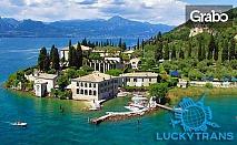 Екскурзия до Швейцария, Хърватия и Италиански езера! 7 нощувки със закуски, плюс транспорт и програма
