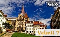 Екскурзия до Швейцария през Май! 4 нощувки със закуски в Женева и самолетен билет