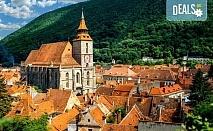 Екскурзия до Синая, Бран и Брашов, Румъния! 1 нощувка със закуска, екскурзовод и транспорт от Варна, Шумен, Разград и Русе!