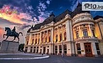 Екскурзия до Синая и Букурещ! 2 нощувки със закуски и автобусен транспорт от Казанлък, Габрово и Русе + възможност за посещение на Бран и Брашов, от Александра Травел