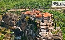 Екскурзия до Скалните манастири на Метеора, Солун, Олимпийската Ривиера и Вергина! 2 нощувки със закуски + автобусен транспорт и водач, от ABV Travels