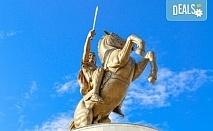 Екскурзия на 26.11. до Скопие, Македония! Транспорт и екскурзовод от агенция Поход