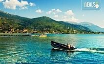 Екскурзия до Скопие, Охрид и Битоля! 2 нощувки в Apartments Joce, транспорт и възможност за посещение на манастира