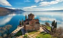 Екскурзия до Скопие и Охрид с възможност за посещение на Албания ! Една нощувка на човек със закуска +транспот  от ТА Поход
