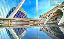 Екскурзия до слънчева Валенсия през февруари или март! 3 или 4 нощувки в центъра на града, самолетен билет с включени летищни такси и ръчен багаж