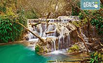 Екскурзия на 19.05. до смайващите Крушунски водопади и Ловеч с Дрийм Тур - транспорт, екскурзовод и включена застраховка!
