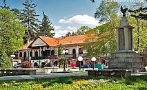 Екскурзия до Соко Баня, Сърбия! Транспорт + нощувка със закуска и празнична вечеря с жива музика и неограничена консумация на алкохол