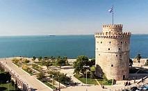 Екскурзия до Солун и Олимпийската ривиера с възможност за посещение на Метеора! Транспорт + 3 дни/2 нощувки със закуски в хотел 3* с АБВ Травелс!