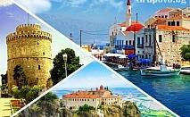 Екскурзия до Солун, Паралия Катерини и Метеора, Гърция! Транспорт и 2 нощувки със закуски от Вени Травел