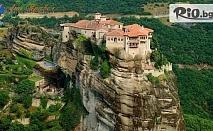 Екскурзия до Солун, Паралия Катерини и Метеора! 2 нощувки със закуски, плюс автобусен транспорт, от Ана Травел
