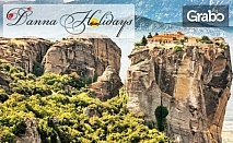 Екскурзия до Солун и Паралия Катерини! 2 нощувки със закуски, транспорт и възможност за Метеора, Вергина и Едеса