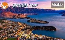 Екскурзия до Солун, Янина и Кастория! 3 нощувки със закуски, плюс транспорт