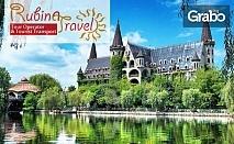 Екскурзия до Созопол, Равадиново и Фестивала на пясъчните фигури в Бургас през Август или Септември