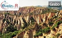 Екскурзия до Стобски пирамиди, Мелник, Рупите, Рилския манастир и Добърско! 2 нощувки със закуски, плюс транспорт